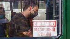 Ограничения из-за коронавируса продлили в Кузбассе до середины августа
