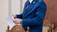 Прокуратура не утвердила обвинение по делу начальника юрслужбы «Томского пива»