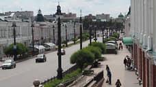 Омская область привлечет кредитные линии с общим лимитом 2 млрд рублей