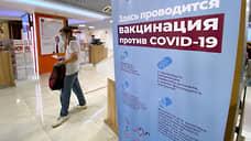 Крупный пункт вакцинации от коронавирусной инфекции открылся в Барнауле