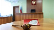 Оправдательный вердикт вынесли «авторитету» Коле Томскому