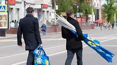Парламент Хакасии утвердил новый бюджет на 2021 год