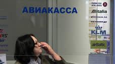 В Томске не все пассажиры изменившие вынужденно аэропорт для вылета получат компенсацию