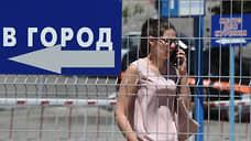 Банк намерен подать на банкротство оператора омского автовокзала