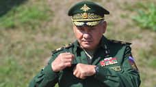 Министр обороны РФ Сергей Шойгу прибыл в Новосибирск