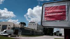 Несколько ковид-госпиталей будут закрыты в Новосибирской области