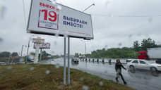 Самовыдвиженцы, которым отказано в регистрации на выборы в горсовет Бердска, оспорят это решение