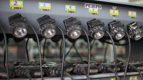 Шахту «Алексиевскую» выставят на седьмые торги  / Кредитор предлагает пересмотреть условия продажи