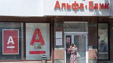 Следствие сняло подозрения с замглавы отделения «Альфа-Банка» в Новосибирске