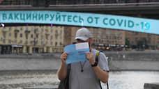 Алтайские полицейские задержали врача, торгующего сертификатам о вакцинации от COVID-19