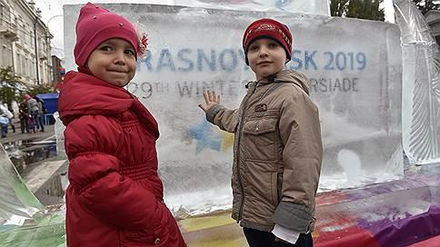 В Красноярске начался отчет 500 дней до Универсиады  / На подготовку к всемирным университетским играм  направлено более 45 млрд рублей