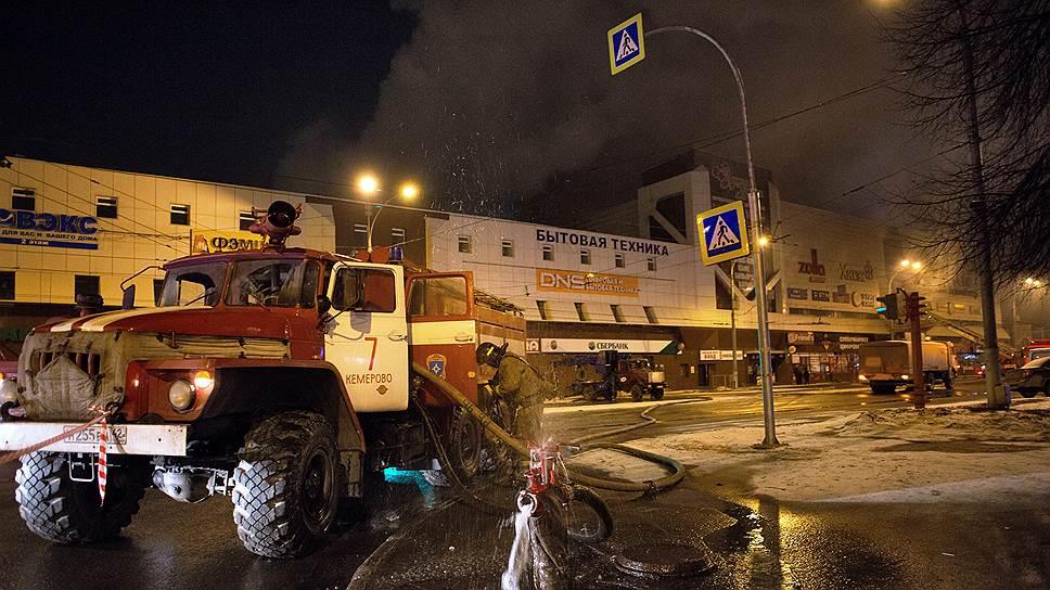 Пожар в торговом центре «Зимняя вишня» в Кемерове