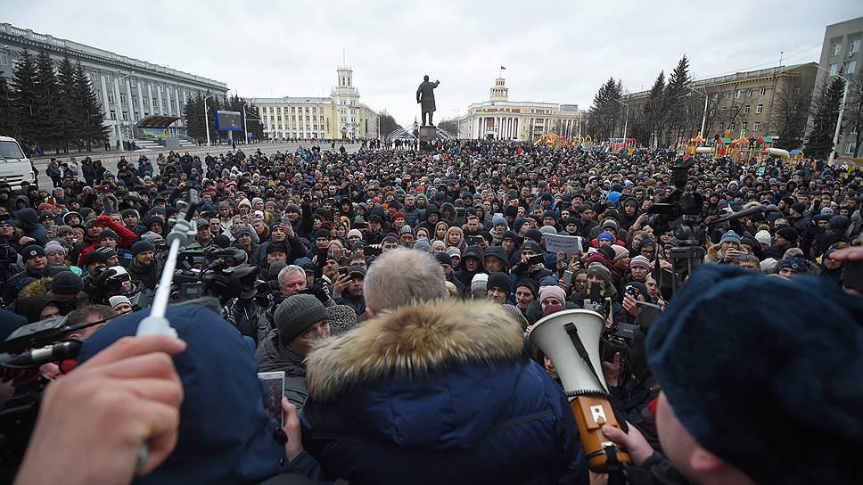 Стихийный митинг после пожара в Кемерове