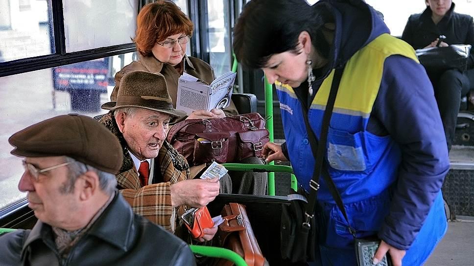 Как в Кузбассе готовят обоснование для повышения тарифов общественного транспорта