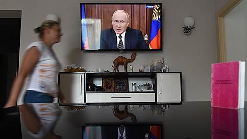 «Путин лишил российский народ мифа о наличии батюшки-царя»  / Сибирские политики о предложениях президента по смягчению пенсионной реформы