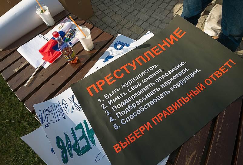 Митинг открыла журналистка Юлия Дрокова, работавшая вместе с Иваном Голуновым в газете «Ведомости»: «Сейчас мы не можем считать систему борьбы с наркораспространением эффективной, но я верю в малые дела»
