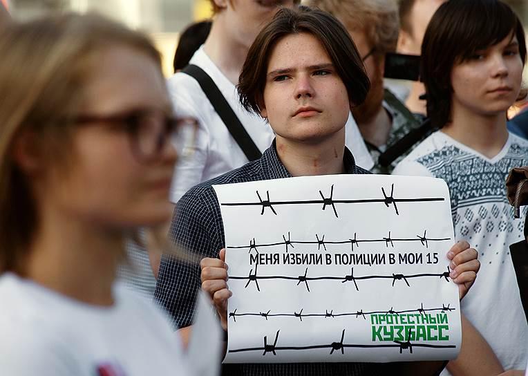 В Новосибирск приехали и гости из других регионов. Например, сторонники движения «Протестный Кузбасс»