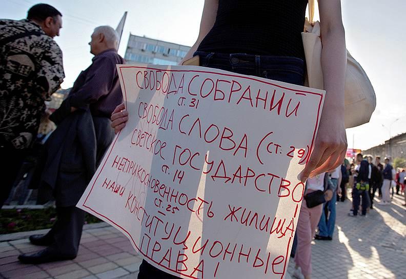 Участники митинга принесли с собой различные плакаты и транспаранты: «Воруют они, а сидим мы!», «Силовики есть — ума не надо», «228 — кто подбросил?» и другие