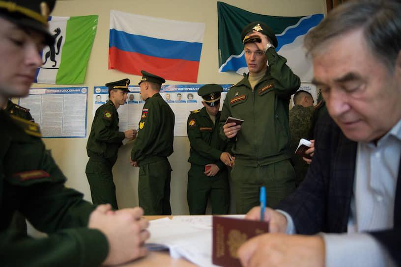 Курсанты и офицеры Новосибирского высшего военного командного училища голосуют на выборах мэра Новосибирска