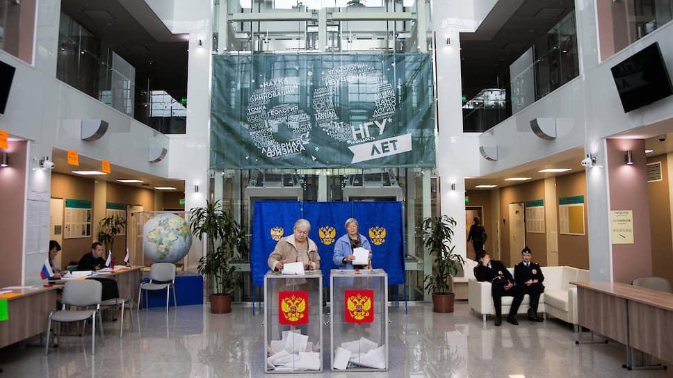 Избирательный участок в новосибирском государственном университете. Голосование на выборах мэра Новосибирска 2019 года