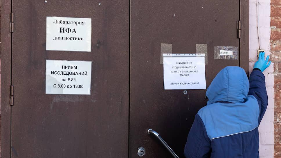Пока тест на коронавирус нельзя сдать в обычной больнице. Но новосибирские ученые уверяют, что это вопрос нескольких недель.