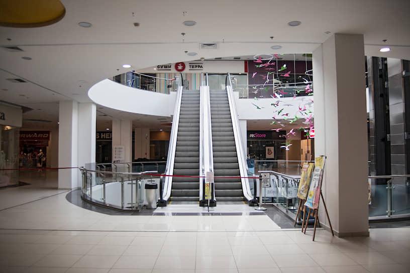 Закрытый торговый центр «Роял-парк»