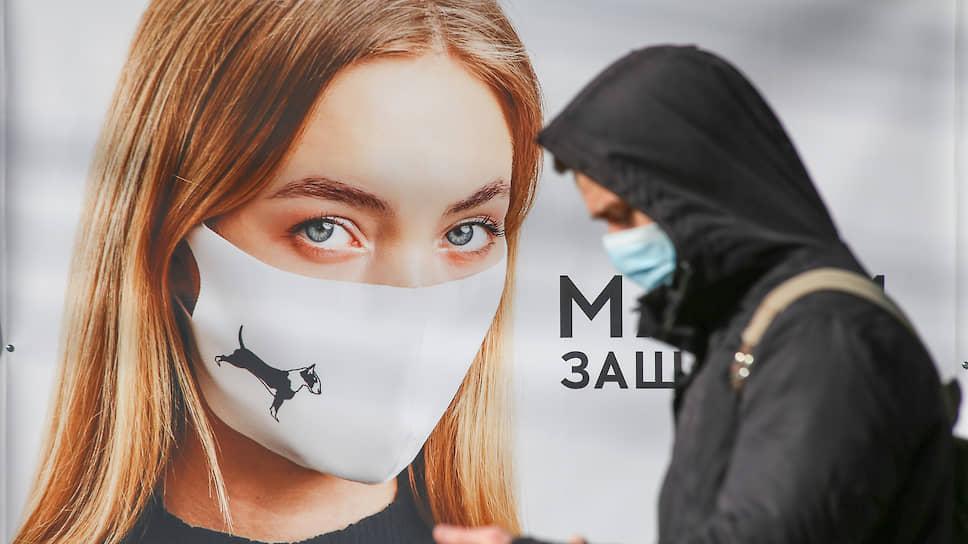 По всему Новосибирску стали появляться листовки и баннеры, призывающие людей самоизолироваться