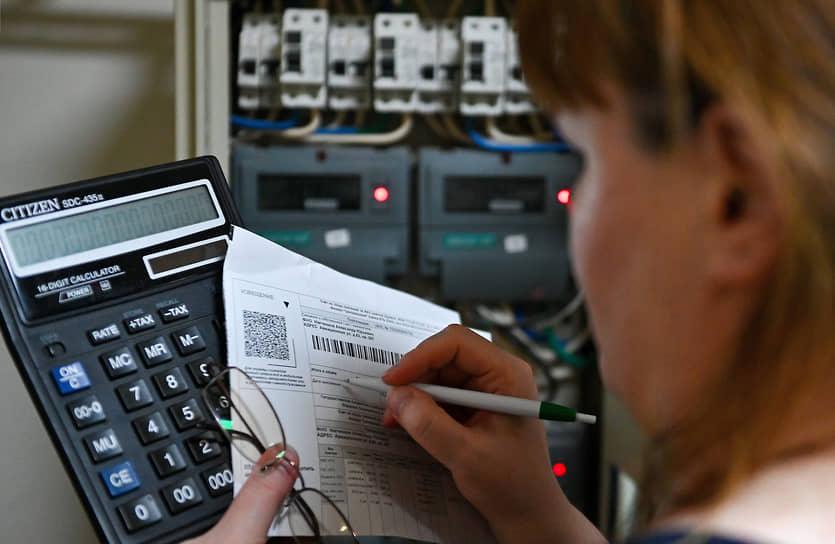 """Потребление электроэнергии в Объединенной энергосистеме Сибири в ноябре <a href=""""/doc/4604921"""">снизилось</a> на 4%. Основной причиной называется «температурный фактор»"""