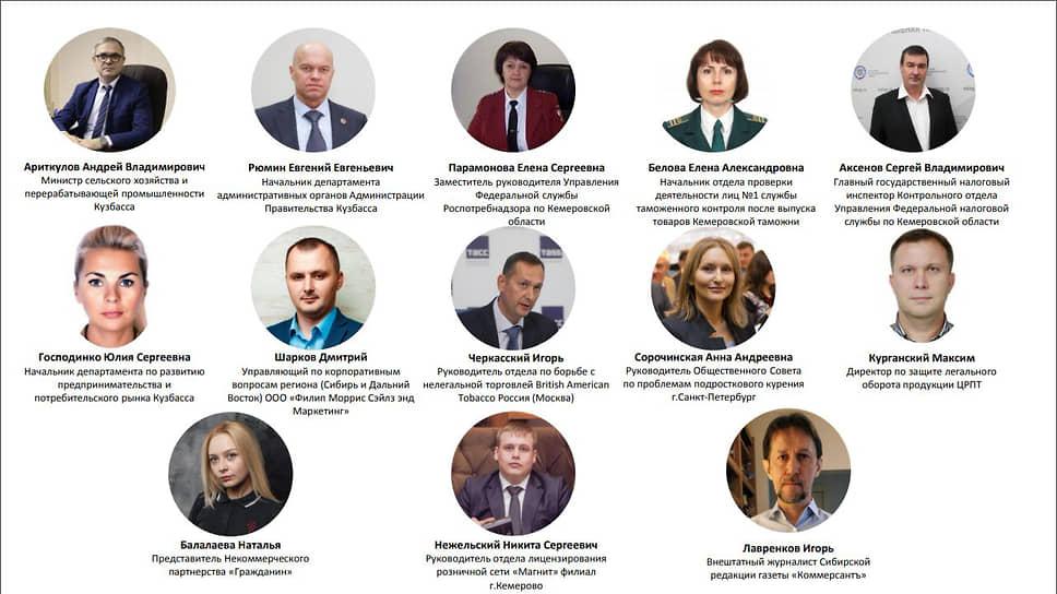 Руководители табачных изделий купить сигареты из белоруссии в санкт петербурге