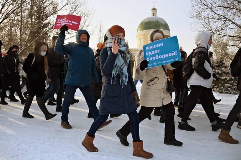 Митинг в поддержку политика Алексея Навального в Омске