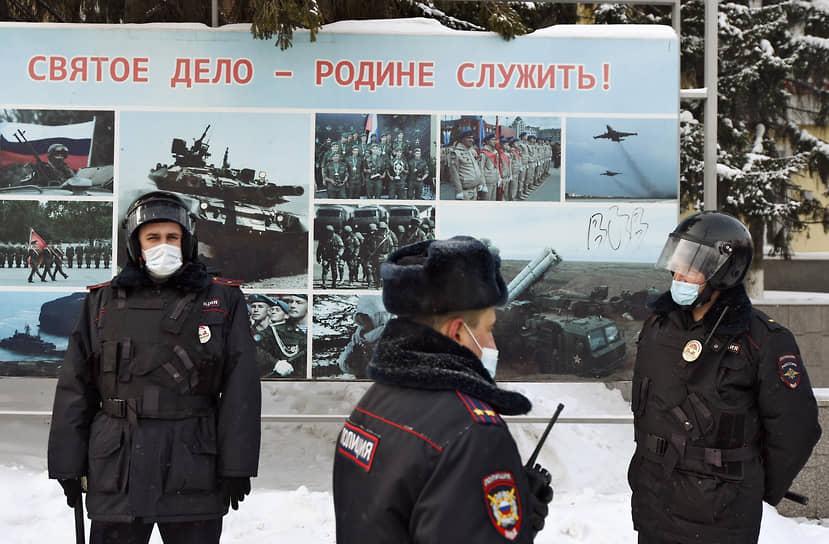 Сотрудники полиции во время митинга