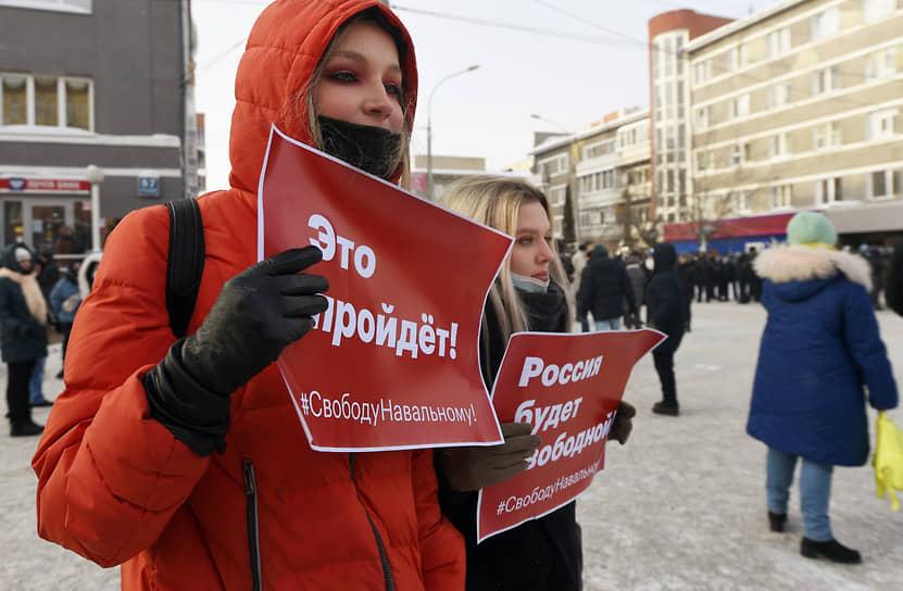 Митинг в поддержку политика Алексея Навального в Новосибирске