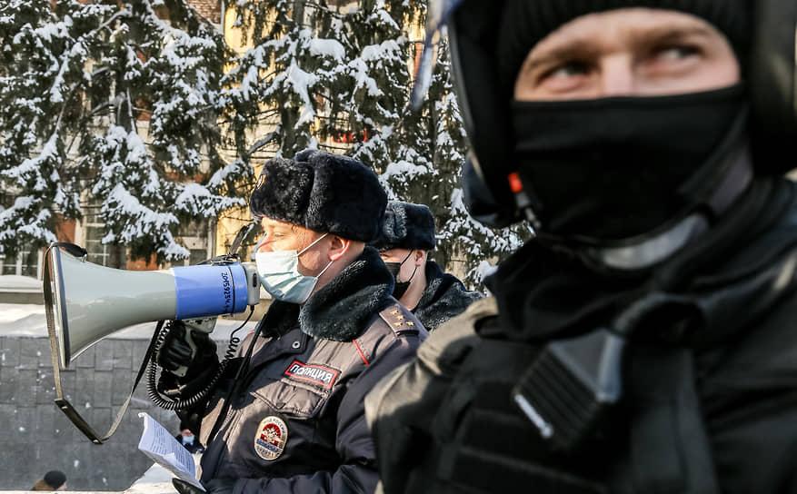 Несанкционированная акция в поддержку оппозиционера Алексея Навального в Новосибирске