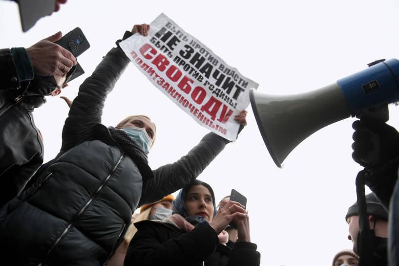 Несогласованная акция в поддержку политика Алексея Навального в центре города. Участники во время акции