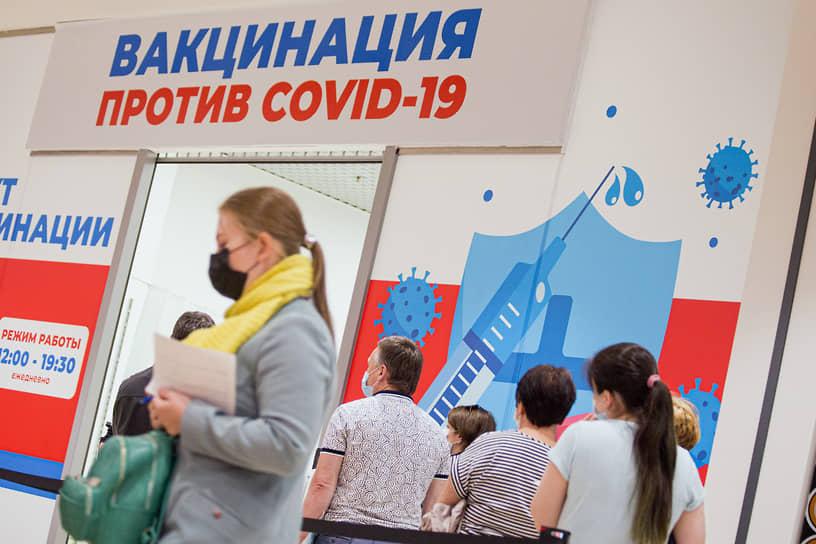 Вакцинация от коронавирусной инфекции COVID-19 в торгово-развлекательном центре «Аура»