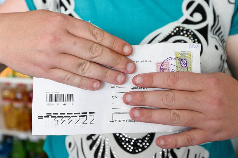 Житель поселка Малиновки держит в руках письмо, которое доставила Ирина