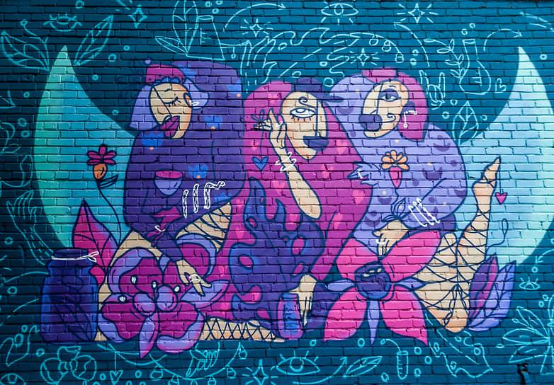 На фото: граффити «ГМО», создано в рамках фестиваля научного стрит-арта «Графит науки», автор Лиза Азил