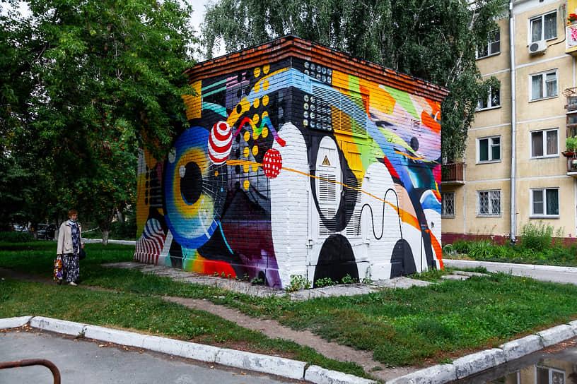 Стрит-фестиваль «Графит науки» в новосибирском Академгородке. На фото: граффити «Молекулярно-лучевая эпитаксия», автор Света Соловьева
