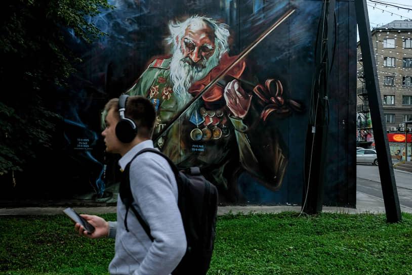 Граффити в Первомайском сквере Новосибирска