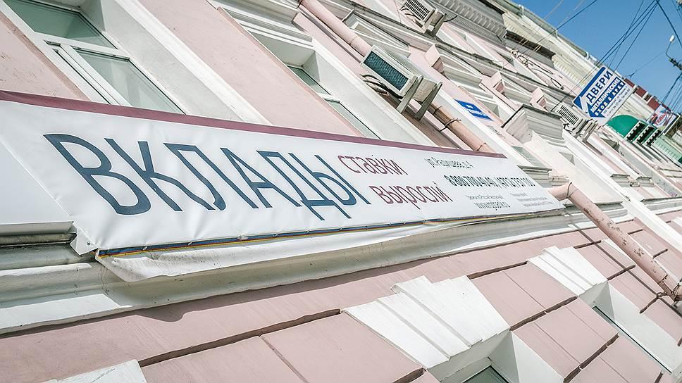 втб банк отзывы клиентов по кредитам 2020
