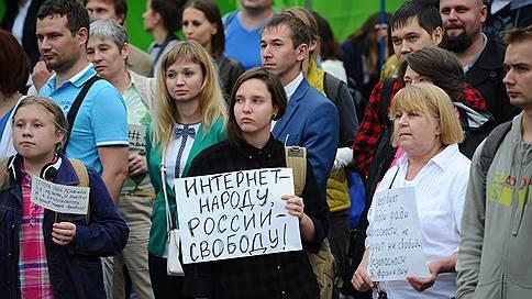 Связисты нашли поддержку в Сибири