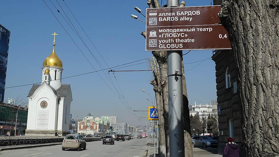Как в Новосибирской области растет рынок туристических услуг