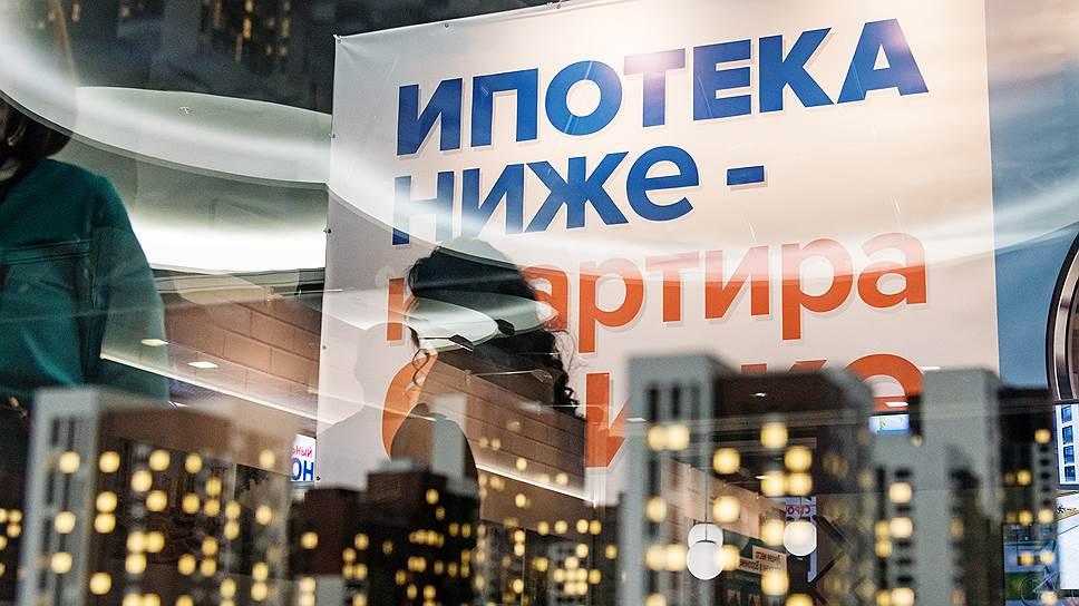 В каком банке лучше взять ипотеку в 2020 году без первоначального взноса в новосибирске