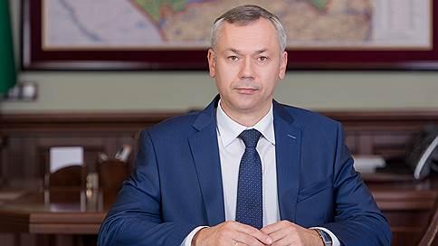 Топ-5 вызовов года  / Оценка врио губернатора Новосибирской области Андрея Травникова