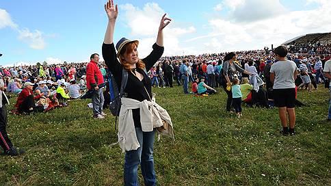 На Алтай как на праздник