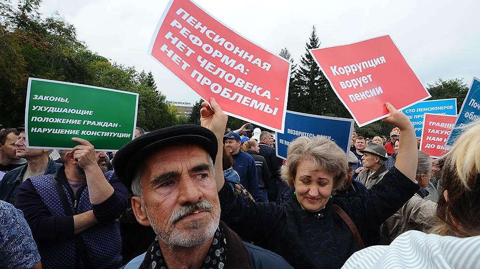 Какие итоги «политического» года вСибири