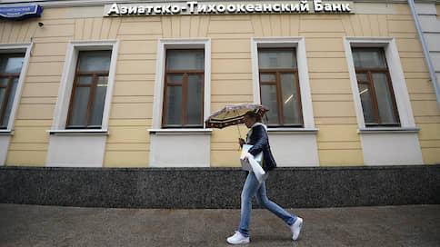 Сергей Аврамов:  «Мы наращиваем наше присутствие в Азиатско-Тихоокеанском регионе и сотрудничество  с зарубежными банками и компаниями»