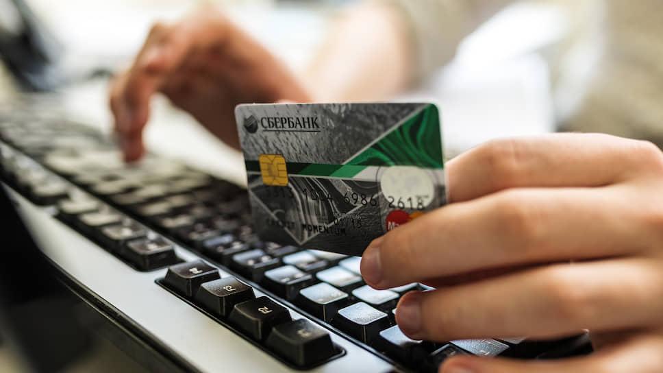 кредит в сбербанке без справки о доходах и поручителей