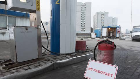 Смесь метана и рубля