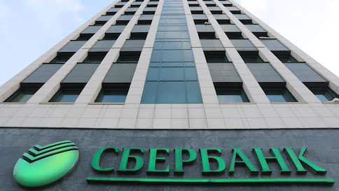 Банк познается в кризис